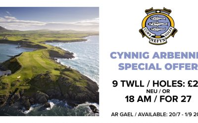 'The Point' 9 holes for £20 or 18 for 27